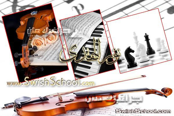 خلفيات نوته موسيقيه مع زهور وورد احمر , خلفيات عاليه الجوده للتصميم 2013