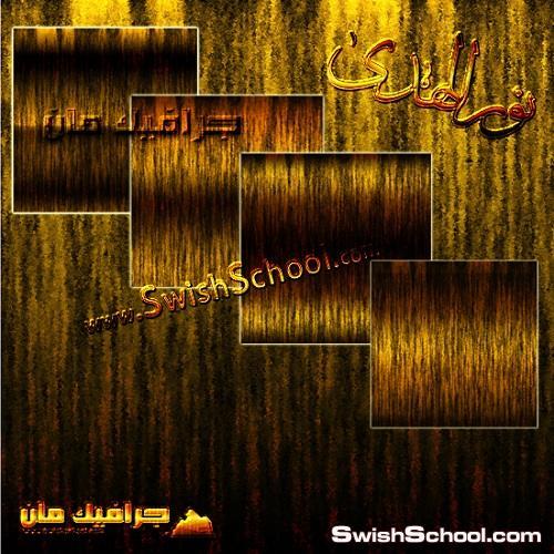 خامات بنيه بخطوط طوليه لتصاميم الفوتوشوب 2013