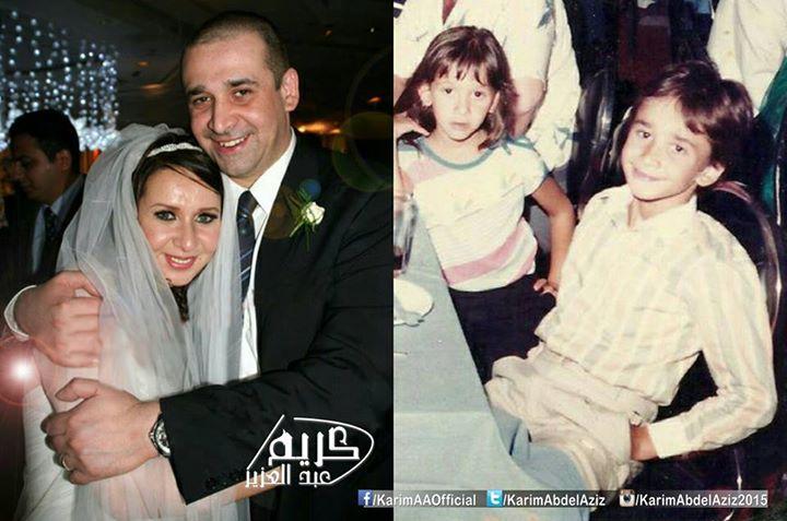 صور ياسمين اخت الفنان كريم عبدالعزيز الصغرى