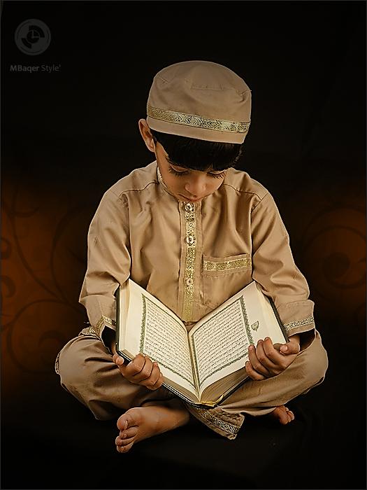 صور شهر رمضان الكريم الجزء الرابع