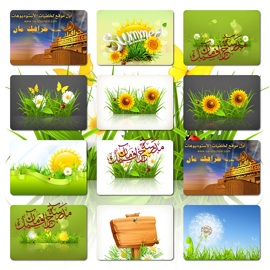 خلفيات جرافيك الربيع والزهور والمناظر الخضراء عاليه الجوده لبرنامج اليستريتور eps