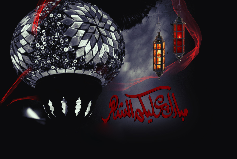 مسابقة تصاميم شهر رمضان 2015