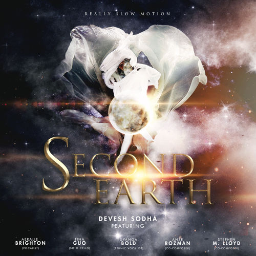 تأثيرات صوتية Really Slow Motion - Second Earth