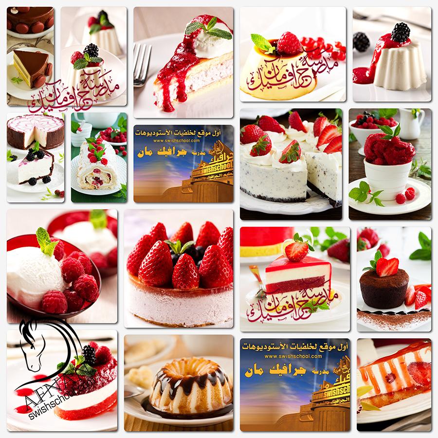 ستوك فوتو كيك بالكريمه والفراوله حلويات عاليه الجوده للدعايه والاعلان jpg