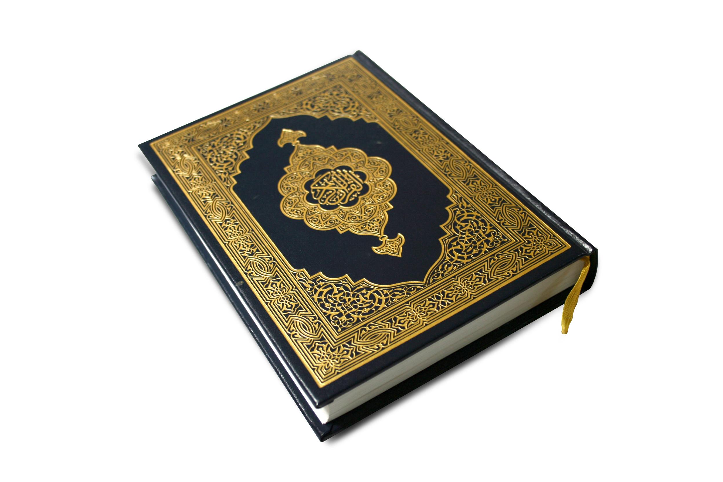 Quran hq صور المصحف الشريف - صور القران الكريم