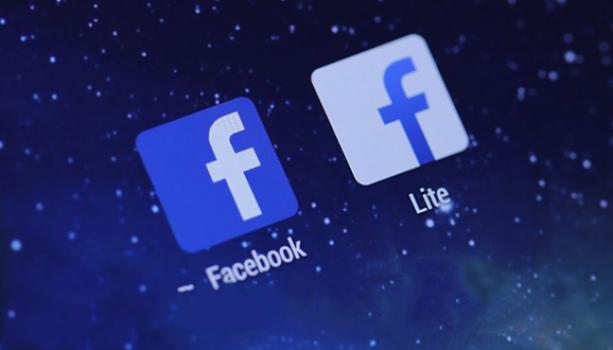فتح حسابين فيسبوك علي جهاز اندرويد واحد