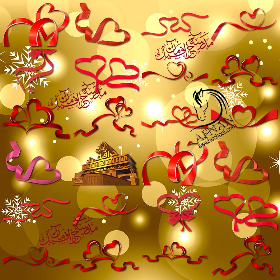 كليب ارت شرايط قلوب حمراء بدون خلفيه لتصاميم الفوتوشوب والدعايه والاعلان png