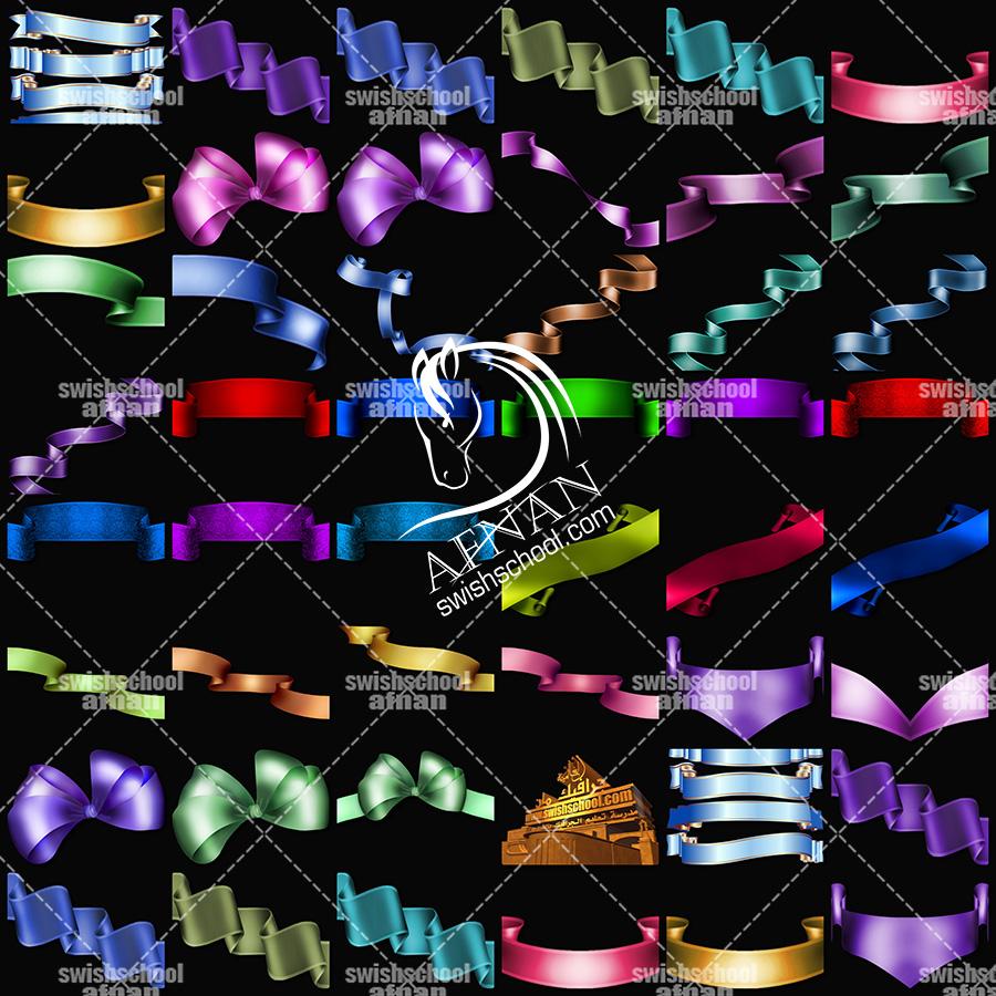صور فوتوشوب شرايط ستان ملفوفه png , صور جرافيك للتصميم