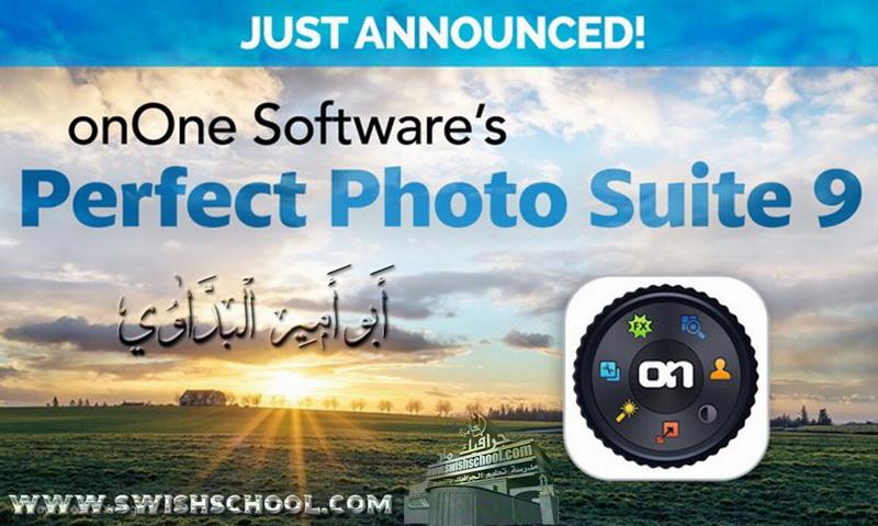 باكج فلاتر OnOne Software Perfect Photo Suite, احدث نسخة من فلاتر اون ون سوفتوير بيرفكت 2015