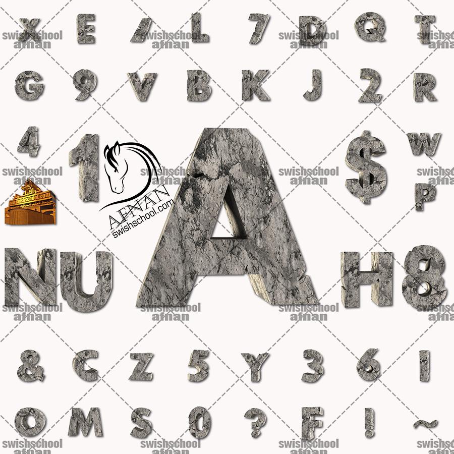 صور مفرغه حروف انجليزيه وارقام حجريه 3D مع الخطوط png