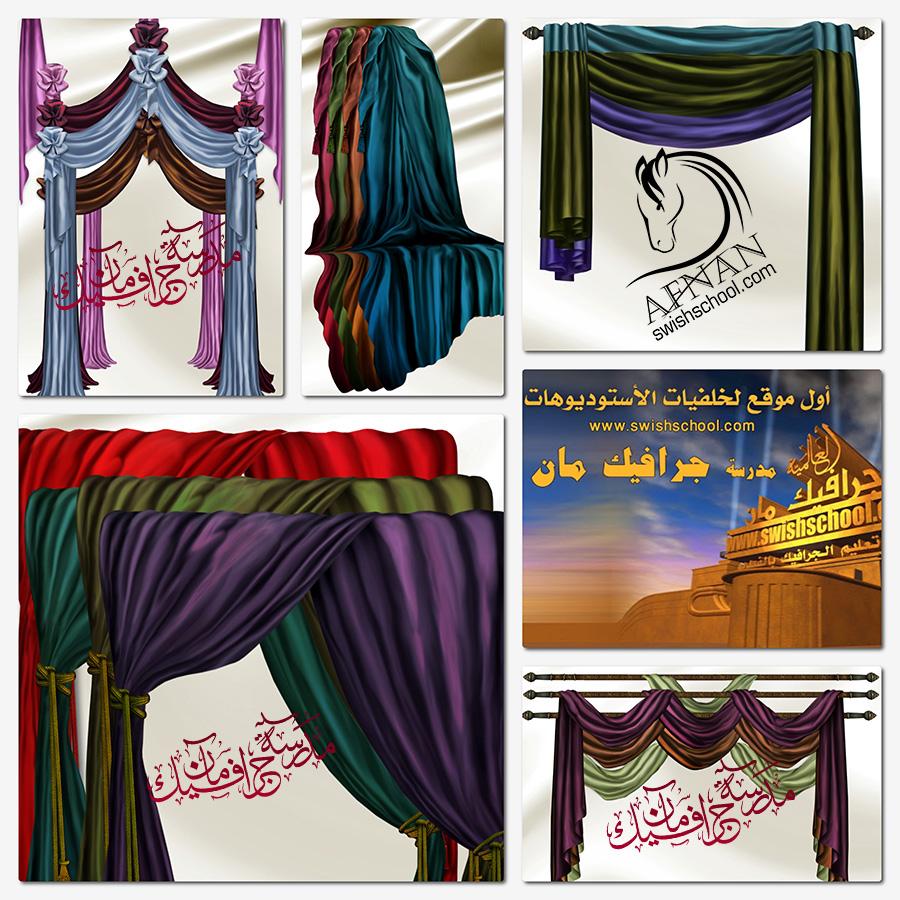 سكرابز ستائر مسرح ملونه عاليه الجوده في ملفات psd للاستديوهات والفوتوشوب