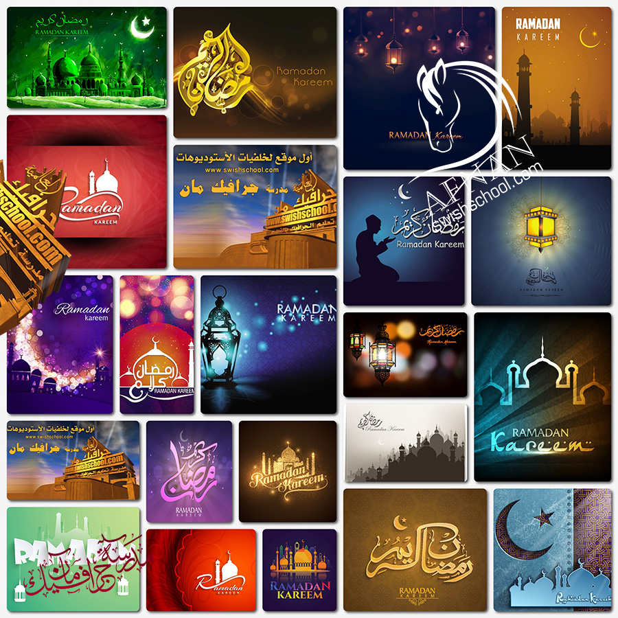 خلفيات اسلاميه رمضان كريم جديد للايستريتور eps
