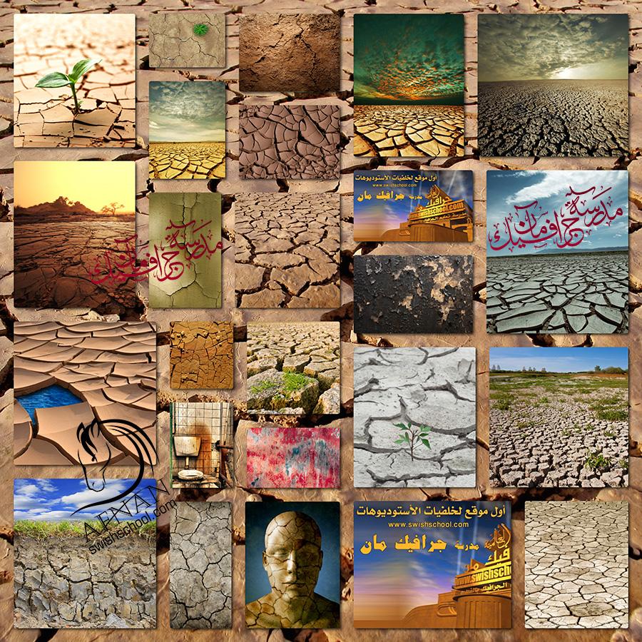 خامات الارض المتشققه للتصميم - خامات جرافيك ارض جافه عاليه الجوده jpg