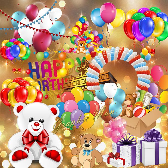 سكرابز بالونات وزينه عيد ميلاد سعيد psd - كليب ارت تصاميم المناسبات السعيده