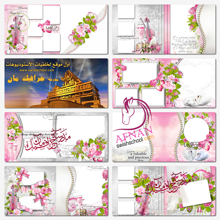 تحميل البوم صور العروسه باللون الوردي عالي الجوده لاستديوهات التصوير psd