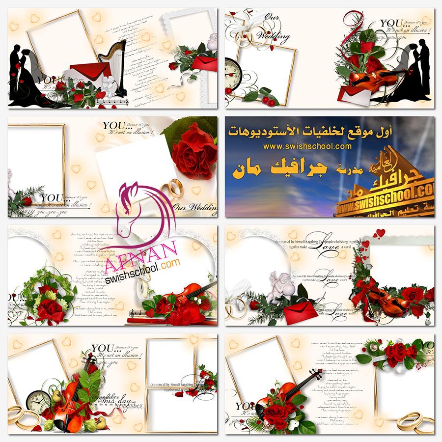 البوم افراح ومناسبات سعيده متعدد الليرات عالي الجوده لاصحاب الاستديوهات psd