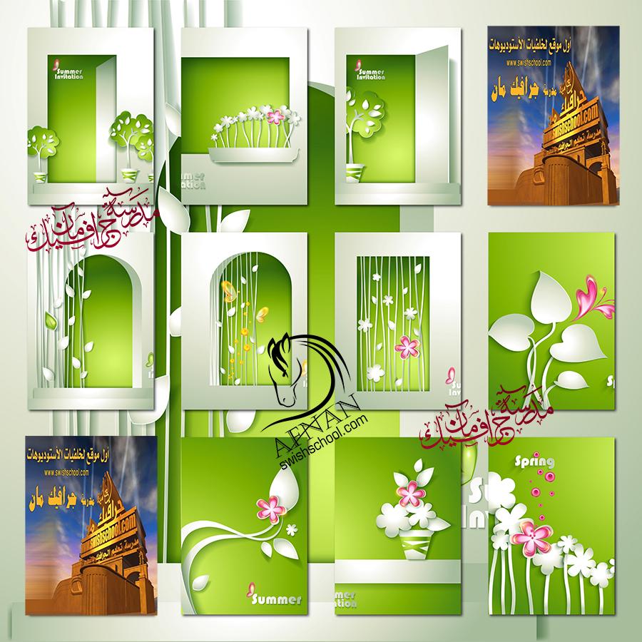 فيكتور جرافيك تصاميم دعوات الصيف ونباتات خضراء عالي الجوده eps