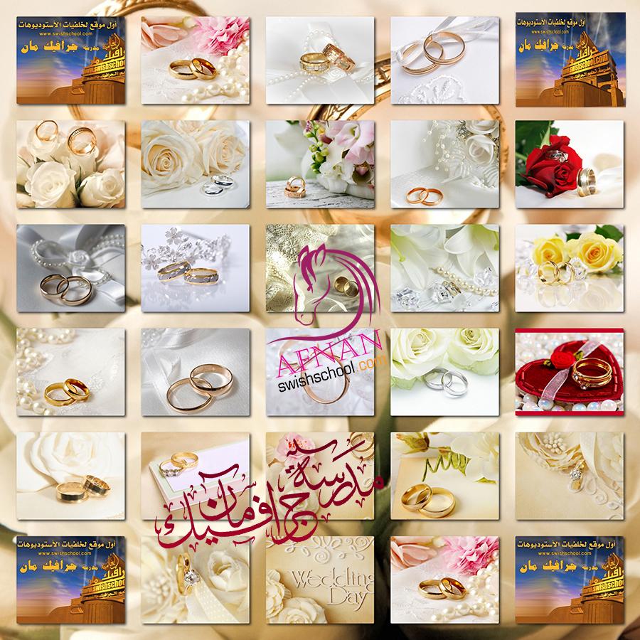 ستوك فوتو تصاميم افراح وزفاف مع دبل الخطوبه للفوتوشوب والاستديوهات jpg