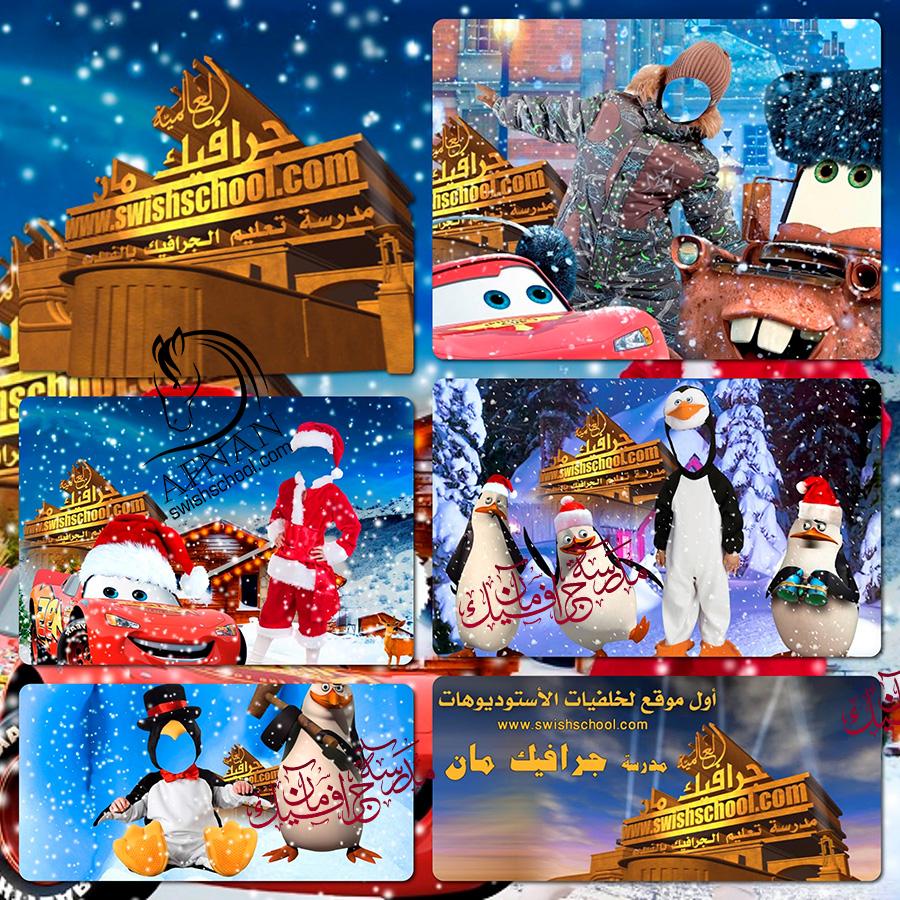قوالب اطفال لاستديوهات التصوير psd - خلفيات لتصاميم الاطفال مع شخصيات الكارتون