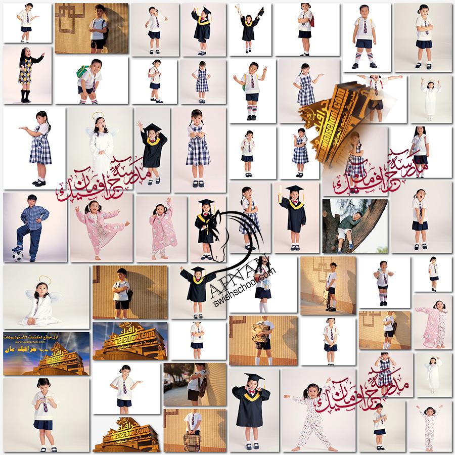 خلفيات اطفال بملابس رياضيه ومدرسيه وزي التخرج jpg - ستوكات اطفال للدذاين