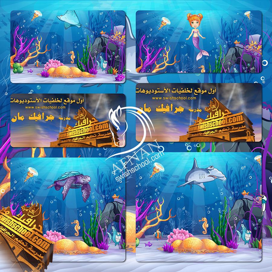 فيكتور جرافيك خيال تحت الماء عالي الجوده لتصاميم الاطفال eps ,ai