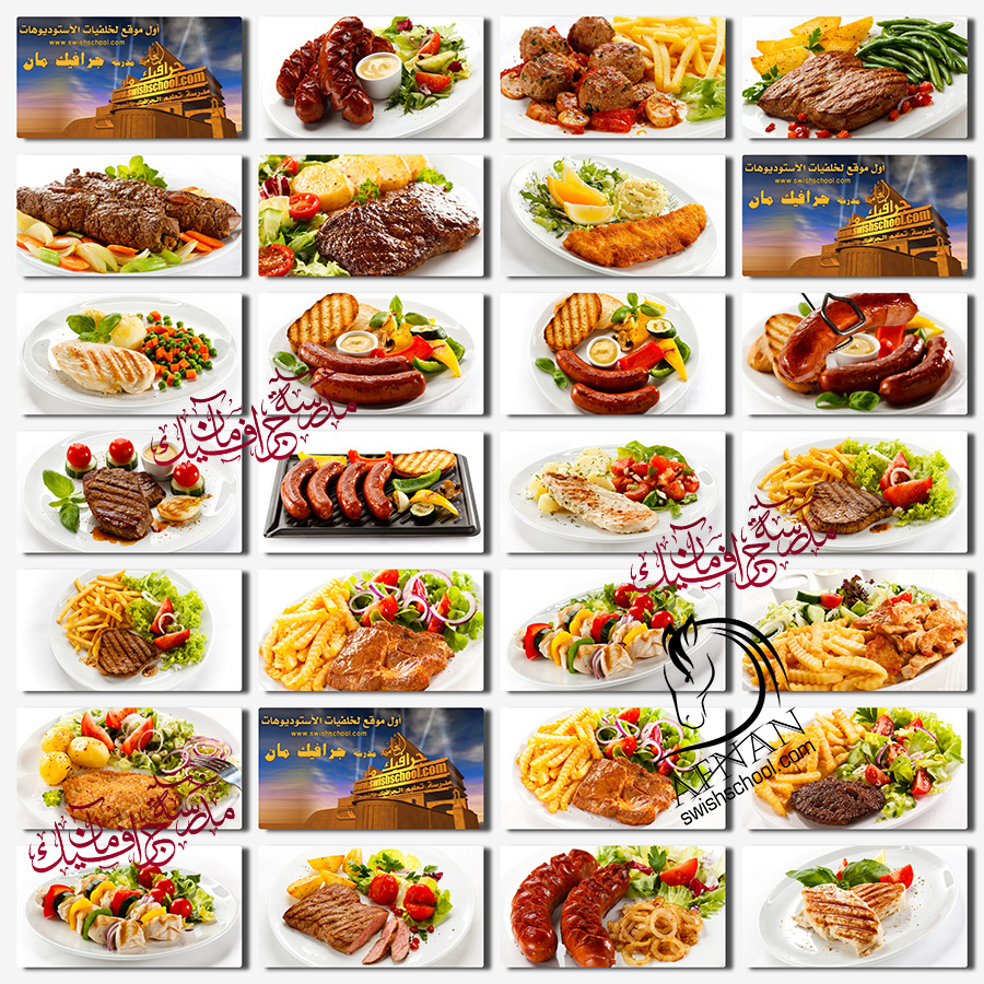 ستوك فوتو وجبات لحوم عاليه الجوده للمطاعم والدعايه والاعلان jpg