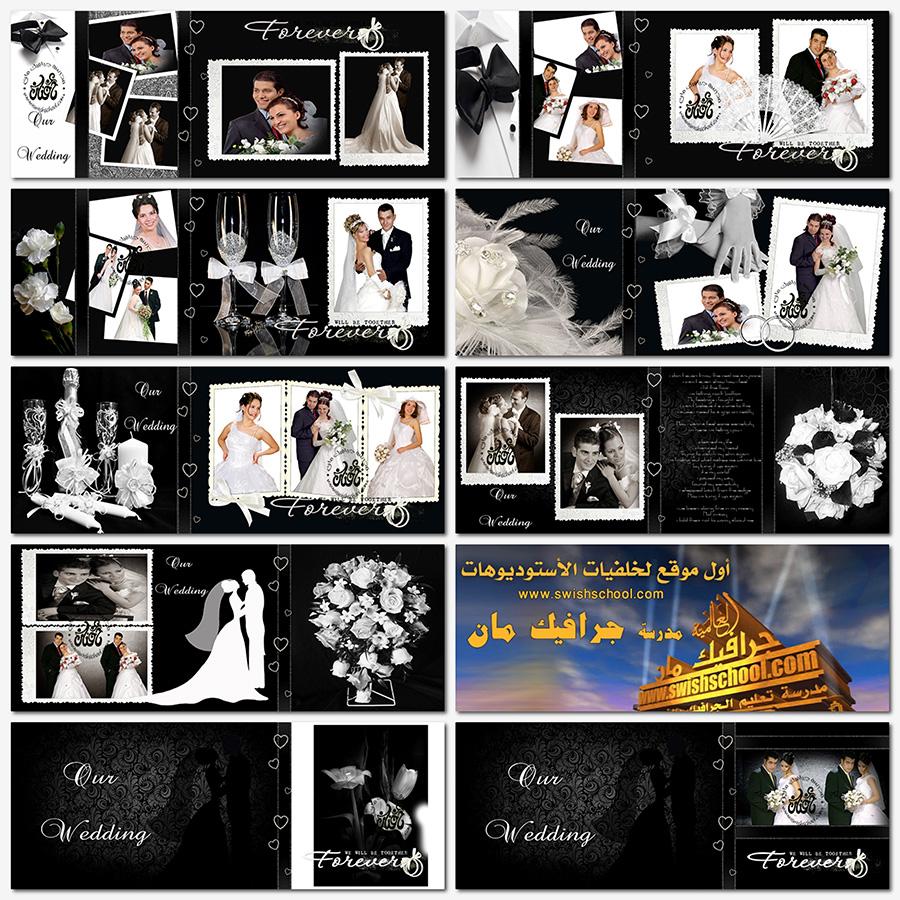اشيك البوم كلاسك اسود فخم لصور الزفاف psd - خلفيات استديوهات التصوير للمناسبات السعيده