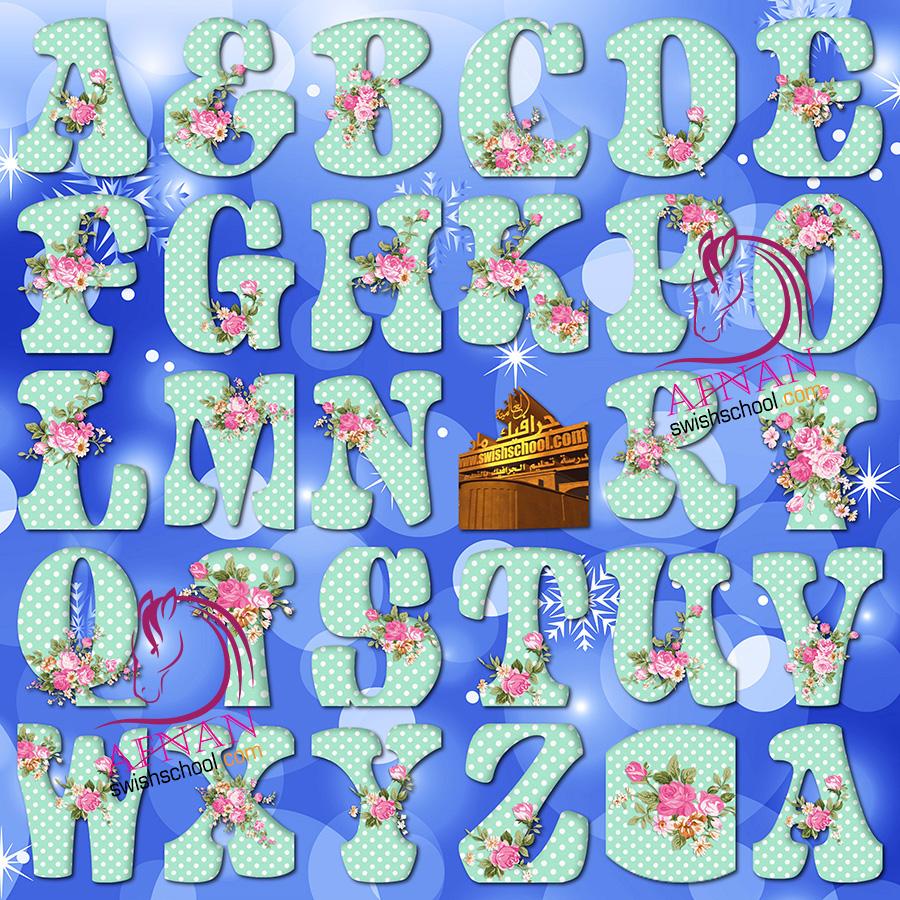 سكرابز حروف رومانسيه مع الورد عاليه الجوده للفوتوشوب png