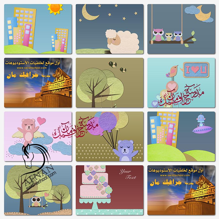 تحميل خلفيات فوتوشوب رسومات اطفال كيوت لاجمل التصاميم عاليه الجوده jpg