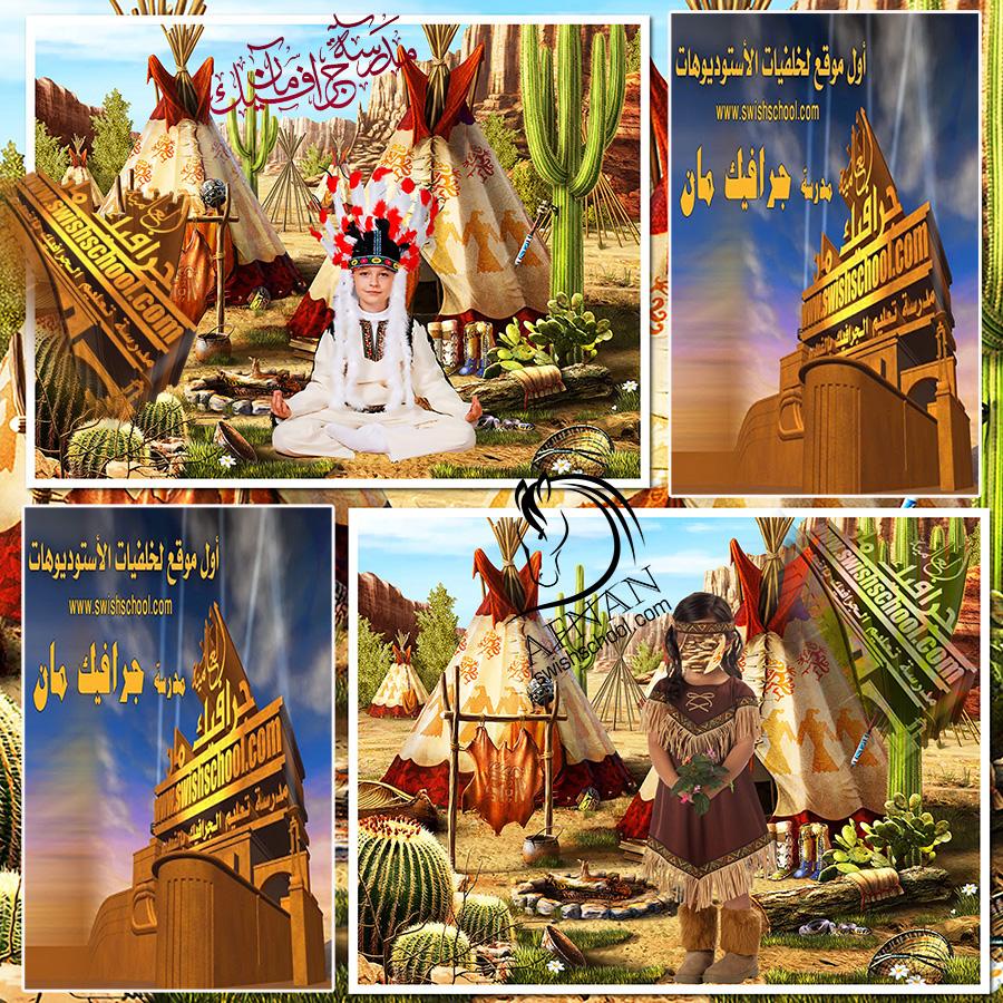 قوالب اطفال بملابس الهنود الحمر عاليه الجوده لتركيبات وخدع الاستديوهات psd