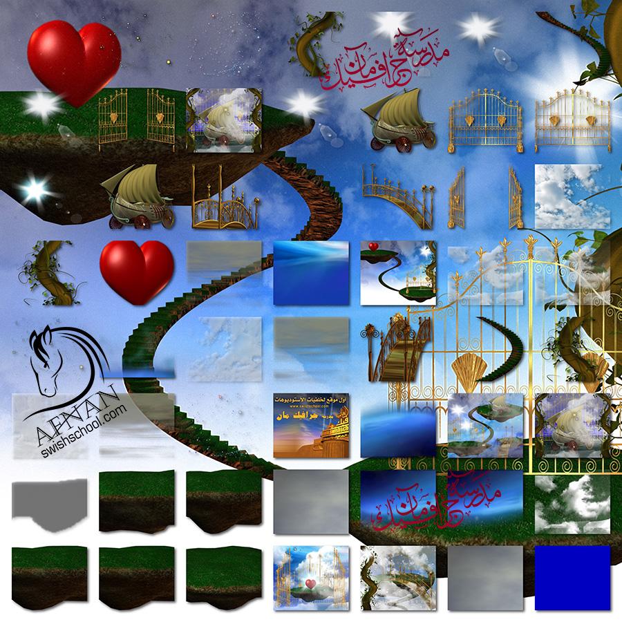 سكرابز فانتازيا الى السماء للتصاميم الحالمه , صور جرافيك