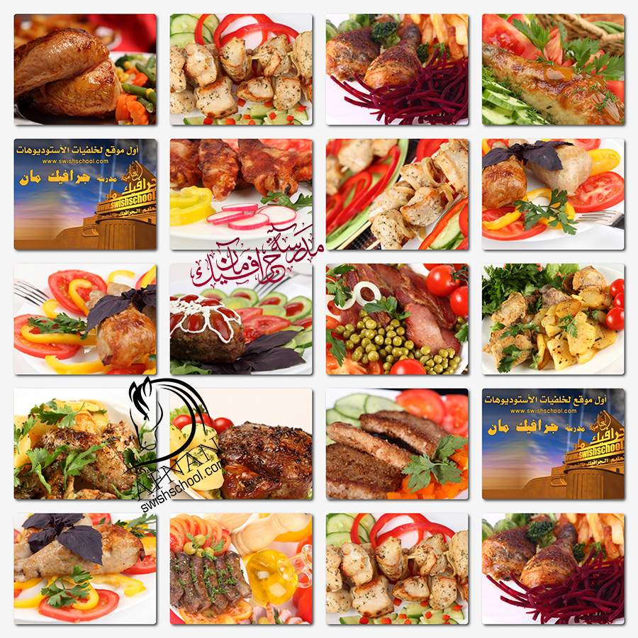 ستوك فوتو وجبات اطعمه مع لحوم عاليه الجوده لاصحاب المطاعم jpg