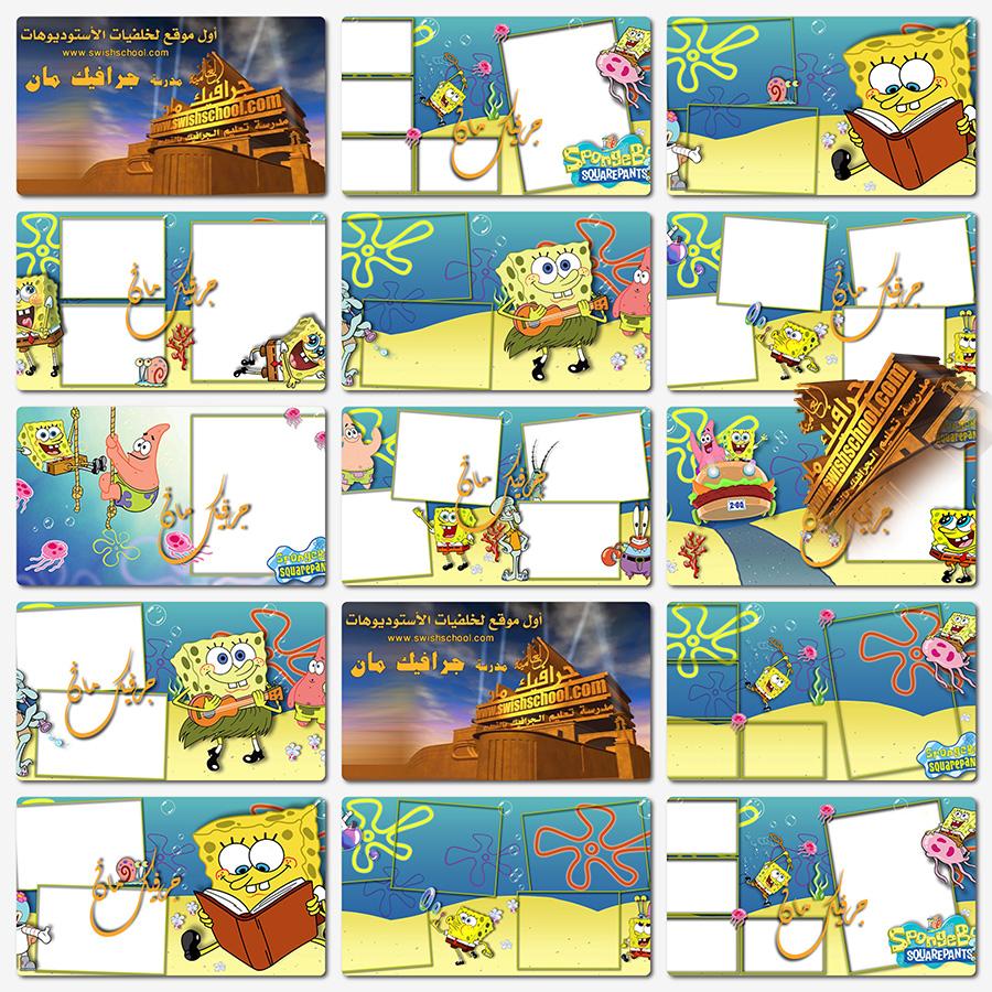 البوم صور سبونش بوب للاطفال psd - خلفيات جرافيك