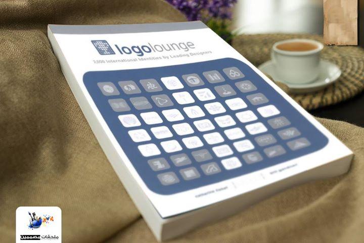 كتاب تعليم تصميم الشعارات LogoLounge