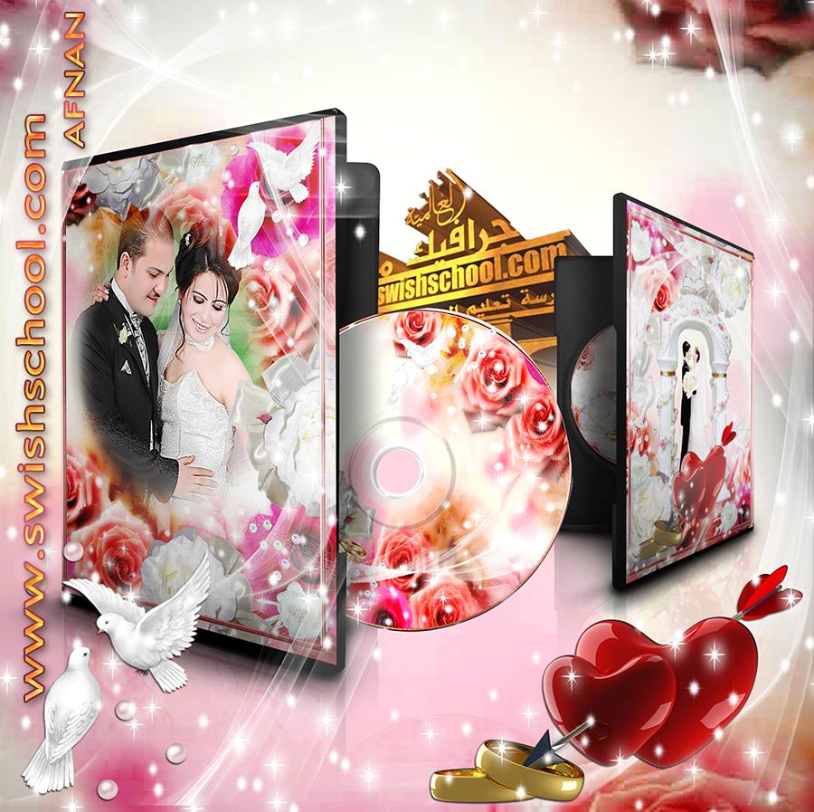 غلاف وكوفر العروسه لتصاميم الاستديوهات مفتوح المصدر للمناسبات والحفلات psd