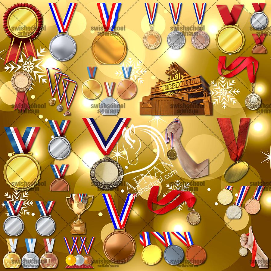 صور مفرغه ميداليات الفوز عاليه الدقه للتصميم png