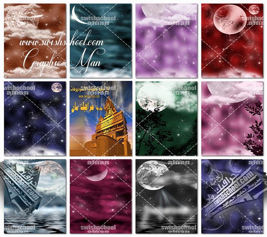 خلفيات فانتازيا قمر ونجوم عاليه الجوده للاستديوهات وتصاميم الفوتوشوب jpg