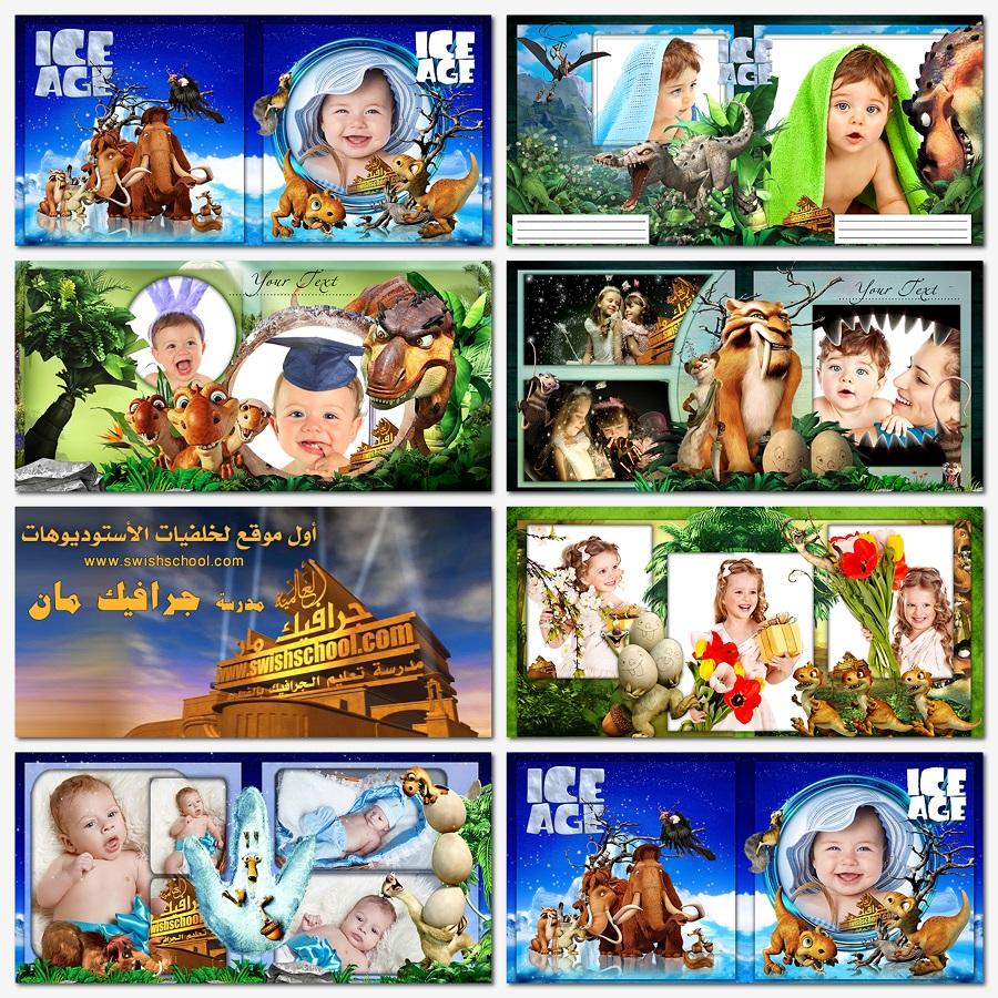 البوم صور اطفال العصر الجليدي psd - خلفيات جرافيك مع شخصيات كارتون للاطفال