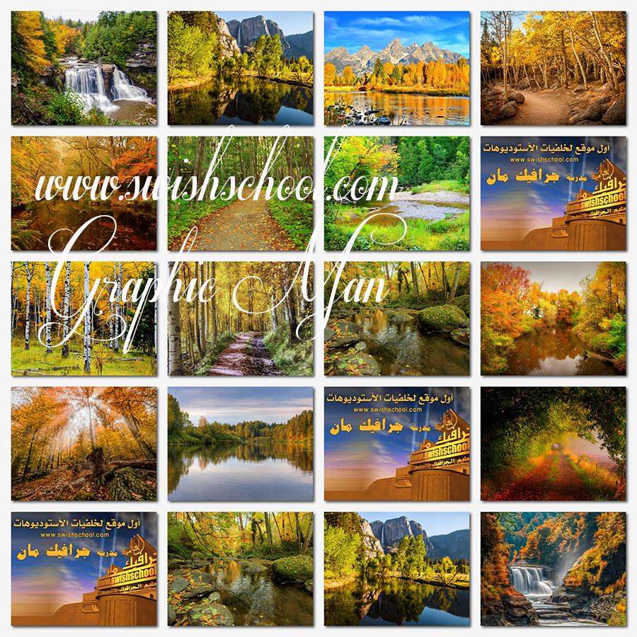 خلفيات طبيعه و نهر وقت الخريف الساحر عاليه الجوده لتصاميم الفوتوشوب jpg  15 jpg عالي الجوده