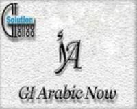 برنامج GIArabic للكتابة باللغة العربية على برامج لا تدعم اللغه العربيه