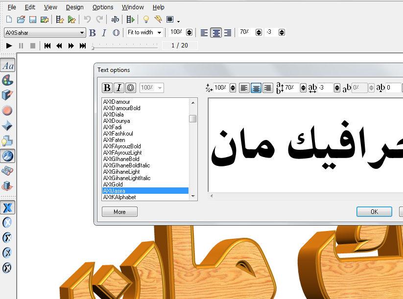 تحميل برنامج فوتوشوب 7 يدعم اللغة العربية