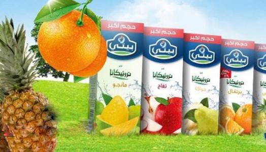عاجل : وقف انتاج عصير بيتي تروبيكانا في مصر