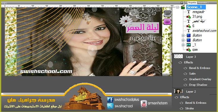 بطاقة ليلة عمر + ملف مفتوح لإضافة اسم العروسين