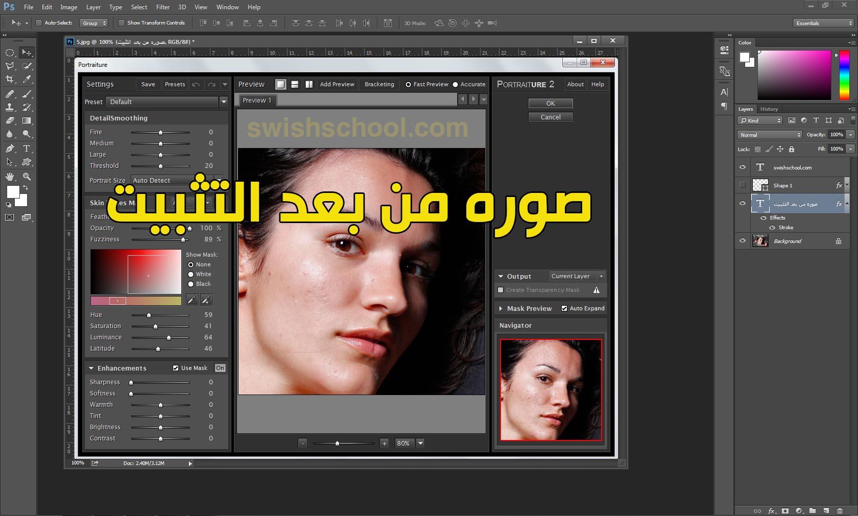 Imagenomic portraiture 3 plugin