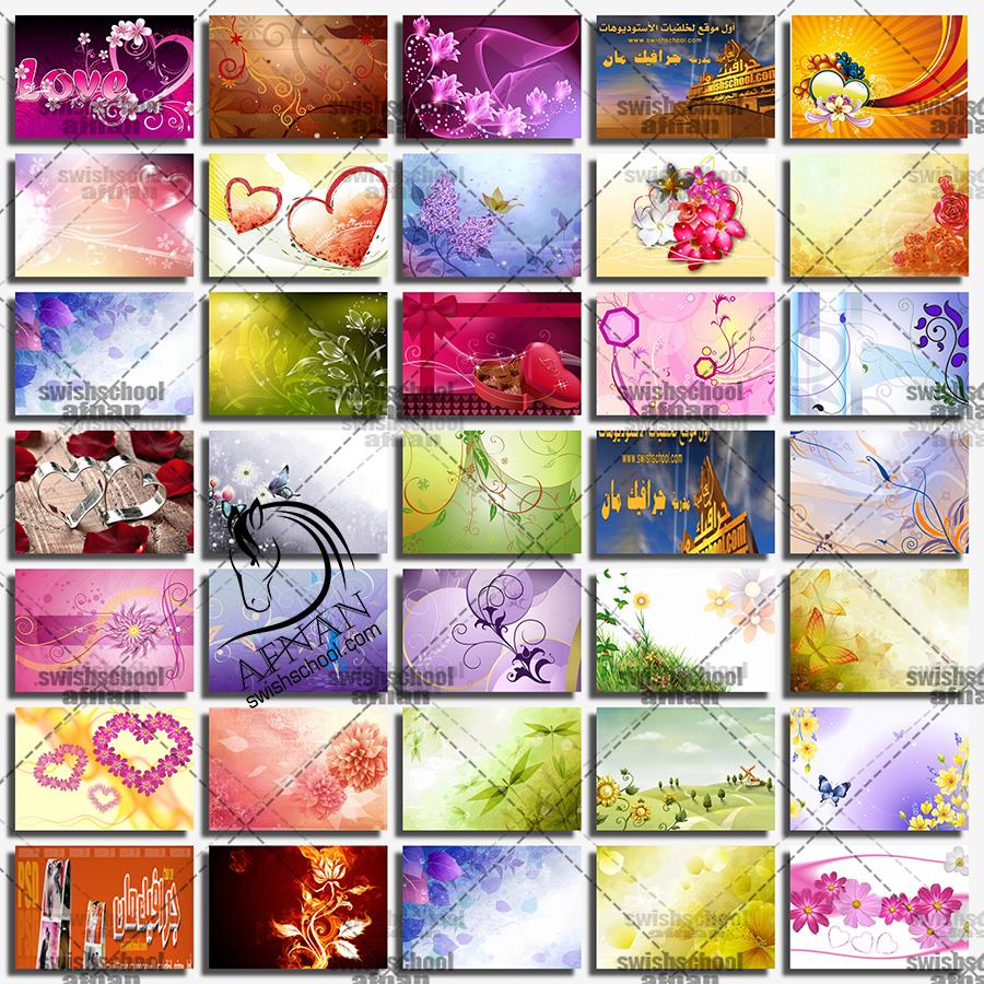 خلفيات فوتوشوب رومانسيه للتصميم والتواقيع عاليه الجوده jpg