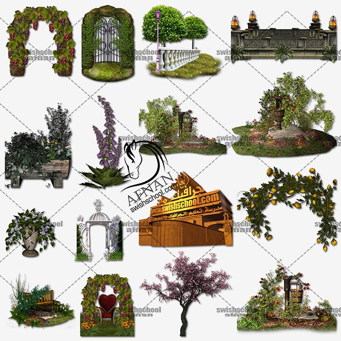 سكرابز حدائق png - خضره وزرع ومناظر خضراء للتصميم