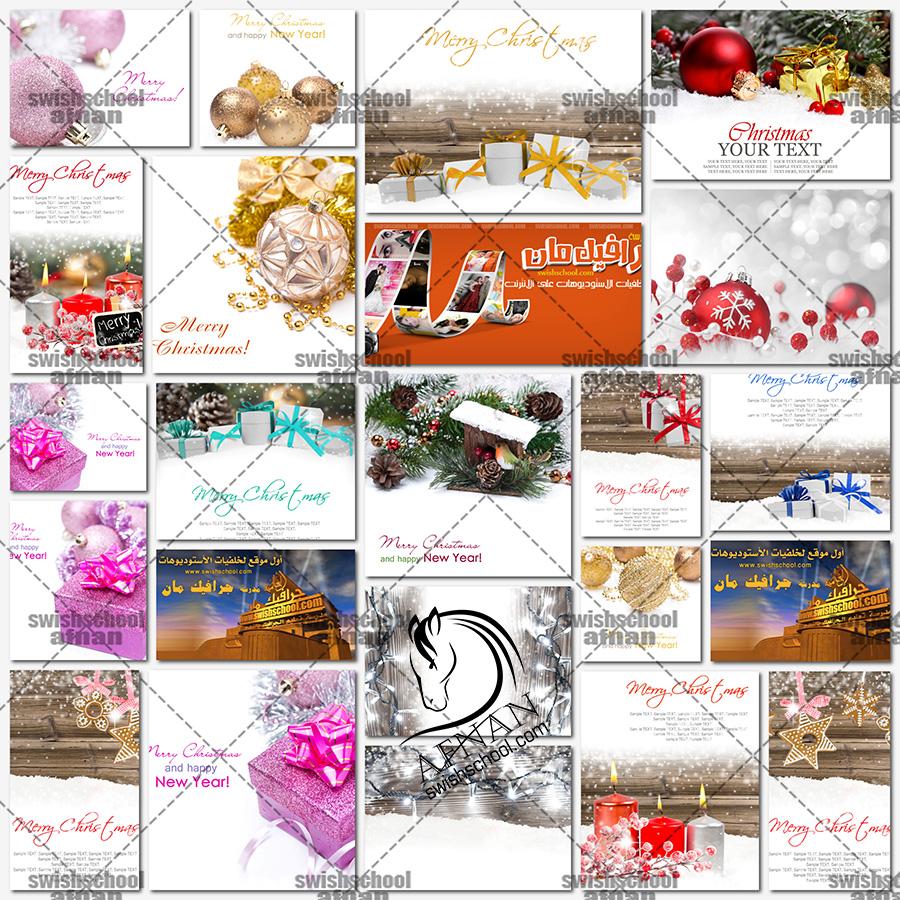 ستوك فوتو كروت كريسماس مع زينه وكرات ملونه عاليه الجوده jpg