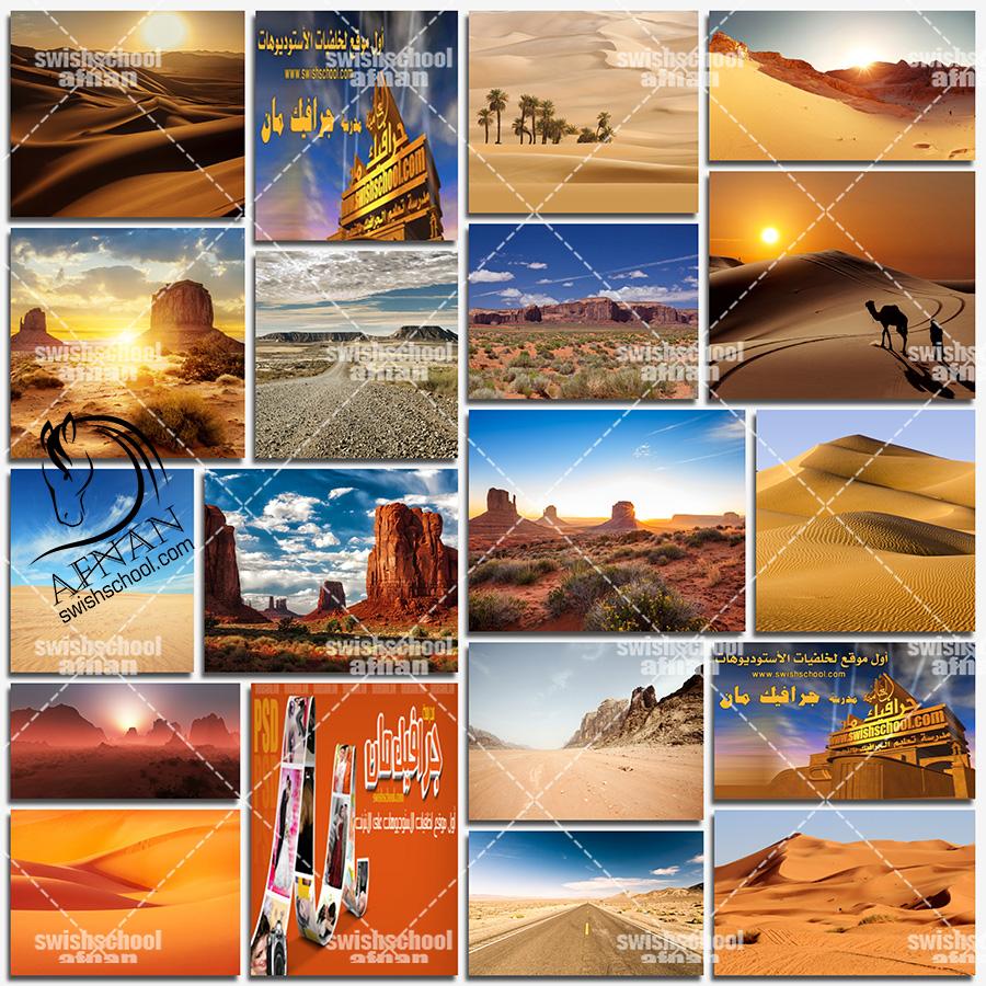 ستوك فوتو صحراء ورمال عاليه الجوده للفوتوشوب jpg