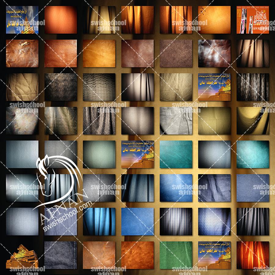 تحميل خامات وخلفيات استديوهات للمصورين عاليه الجوده jpg - الجزء الثاني