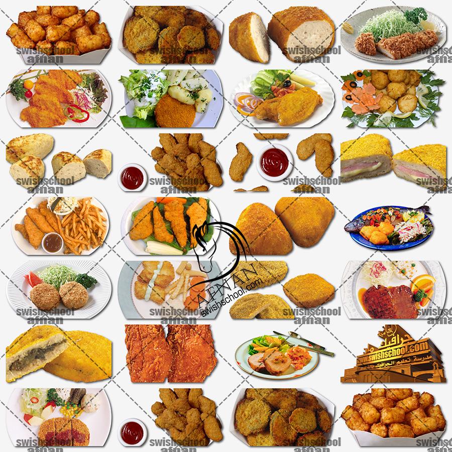 صور مفرغه وجبات دجاج ناجتس png  للمطاعم والدعايه والاعلان